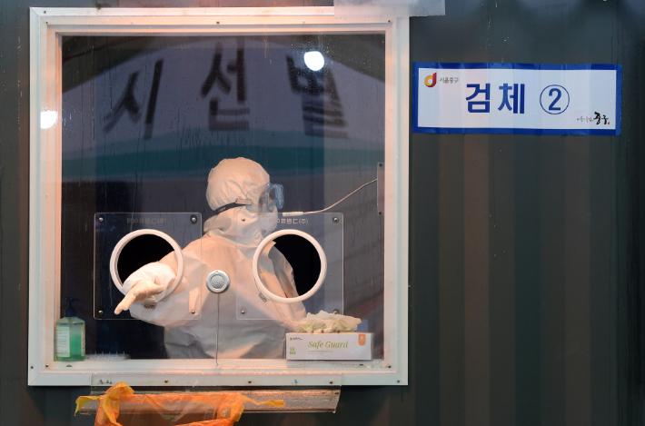 임시선별검사소. 황진환 기자