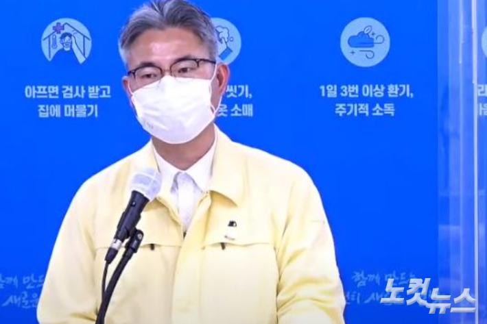 신종우 경남도 복지보건국장. 갱남피셜 영상 캡처
