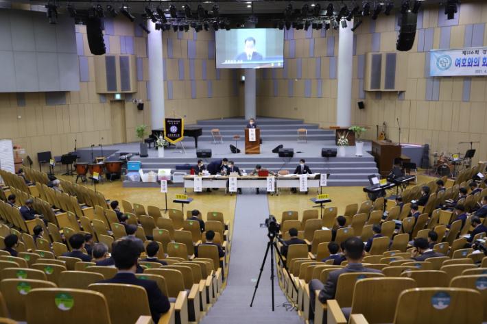 대한예수교장로회 고신 교단 경북동부노회는 13일 포항충진교회에서 제116회 정기노회를 개최했다. 포항CBS