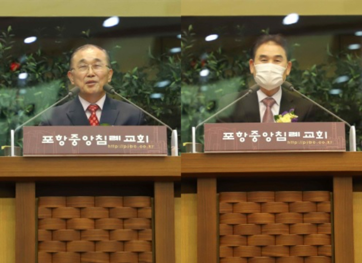 이임이사장 김용혁 목사(좌), 이임회장 이재경 선교사(우) 포항CBS
