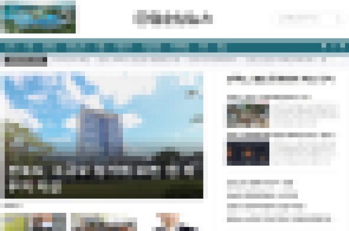 A기자가 발행인으로 등록된 인터넷 신문 메인화면. 홈페이지 캡쳐