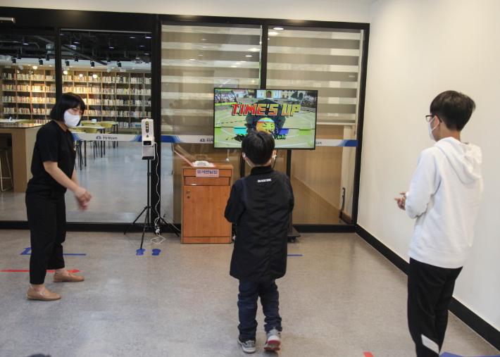 브리지센터에서는 VR체험과 로봇게임, 드론체험 등이 마련됐다. 포항제일교회 제공
