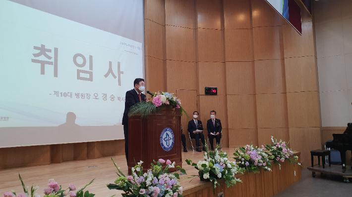 지난 3일, 고신대학교 의과대학 성산관에서 열린 제10대 복음병원장 취임식에서 신임 병원장 오경승 박사가 취임사를 전하고 있다.