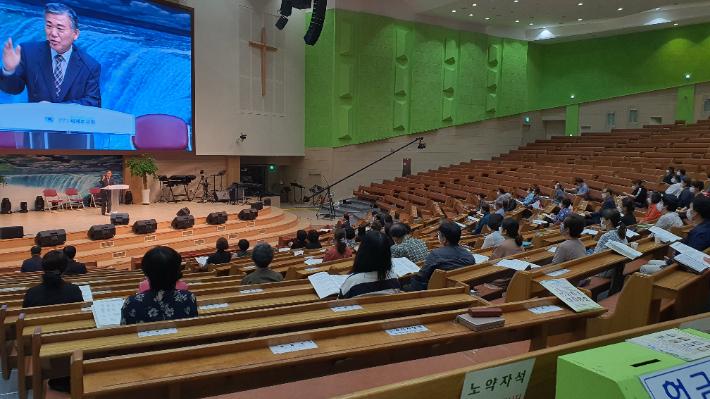 지난 7일, 세계로교회에서 고신총회 경남김해노회 전도동력세미나가 진행되고 있다.
