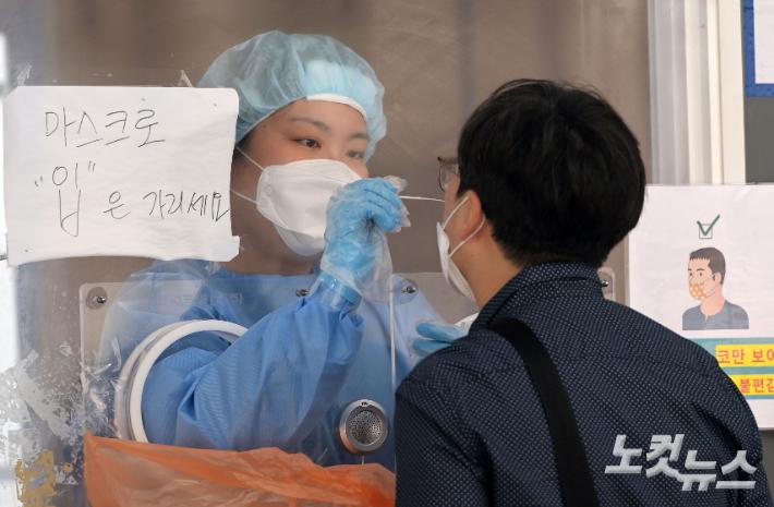 코로나19 선별진료소에서 시민들이 검사를 받고 있다. 이한형 기자