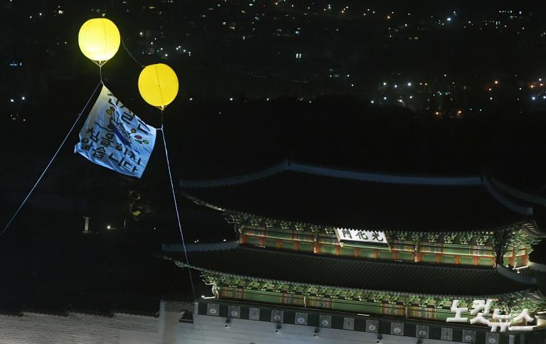 '세월호 진상규명 촉구' 21차 촛불집회