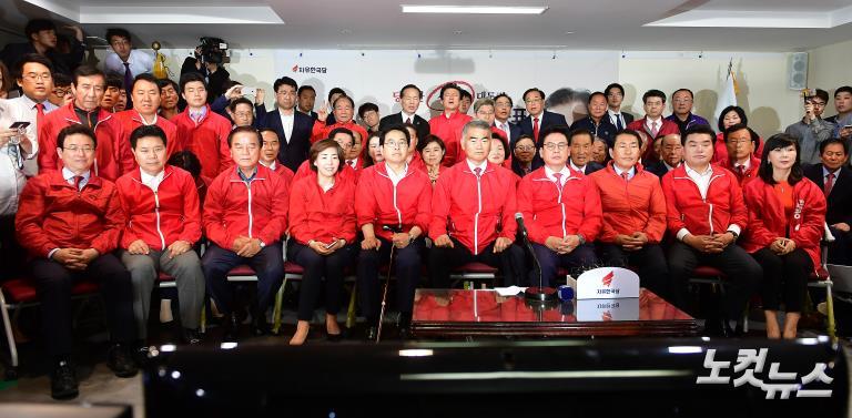 방송사 출구조사 결과에 침통한 자유한국당