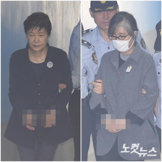 박근혜-최순실, 나란히 4차 공판 출석