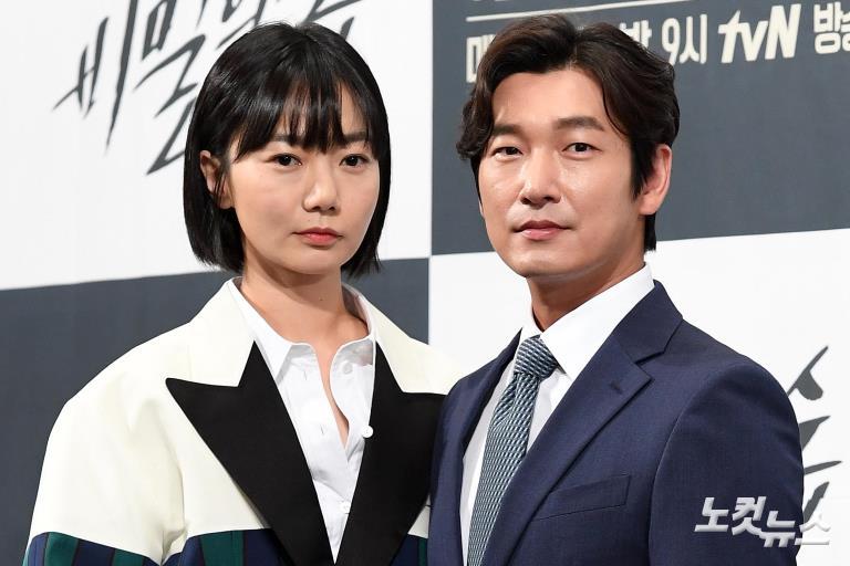 '배두나-조승우, 이 조합 실화냐?', tvN 드라마 '비밀의 숲' 제작발표회