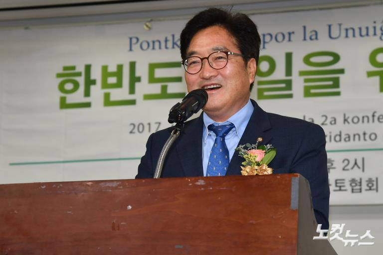 세계에스페란토대회 서울 개최 기념 토론회 '한반도 통일을 위한 비정상회담'