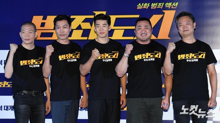유쾨한 원터치 액션 영화 '범죄도시'