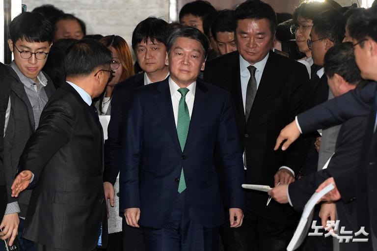 '바른정당 통합론' 국민의당 비공개 의원총회