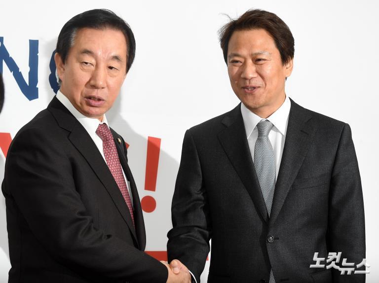 김성태 자유한국당 원내대표 만나기 위해 국회 찾아온 임종석 비서실장