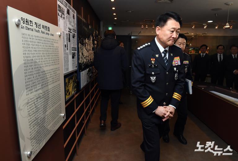 경찰 지휘부,남영동 대공분실 방문