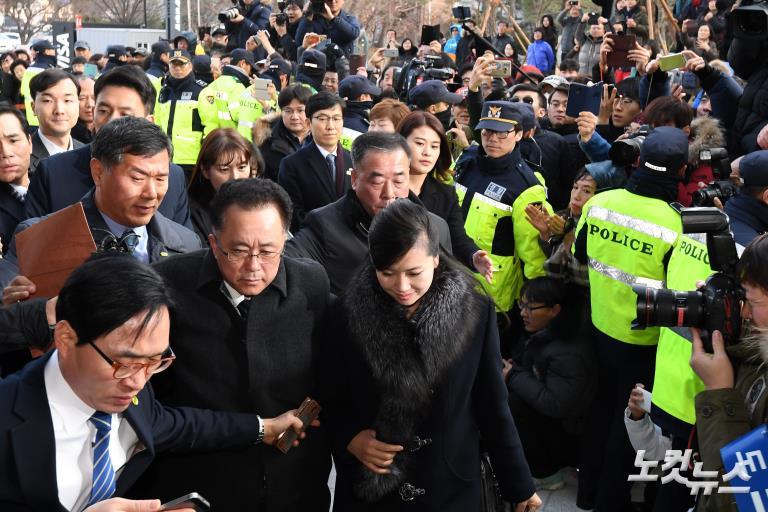 북한 예술단 사전점검단, 강릉아트센터 방문