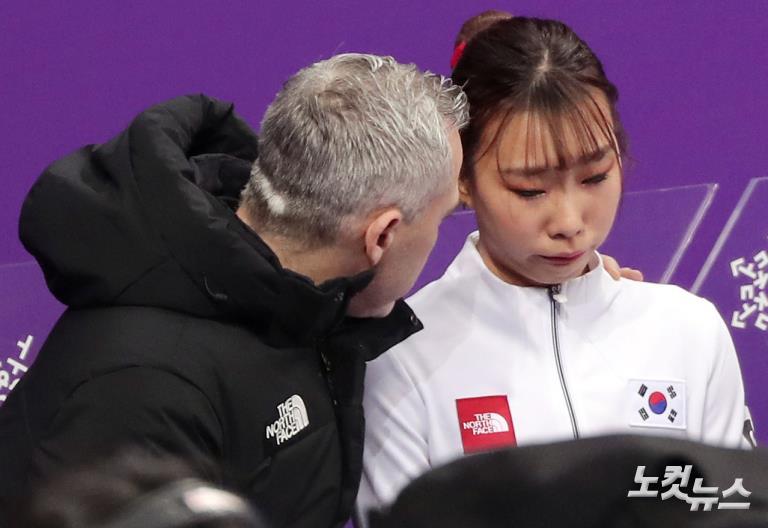 아쉬운 실수에 눈물 흘린 김규은
