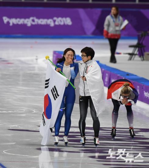 이상화-고다이라 나오 '아름다운 승부'