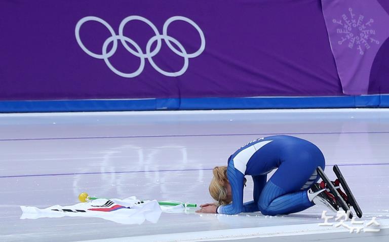 김보름, 무거운 마음으로 따낸 은메달
