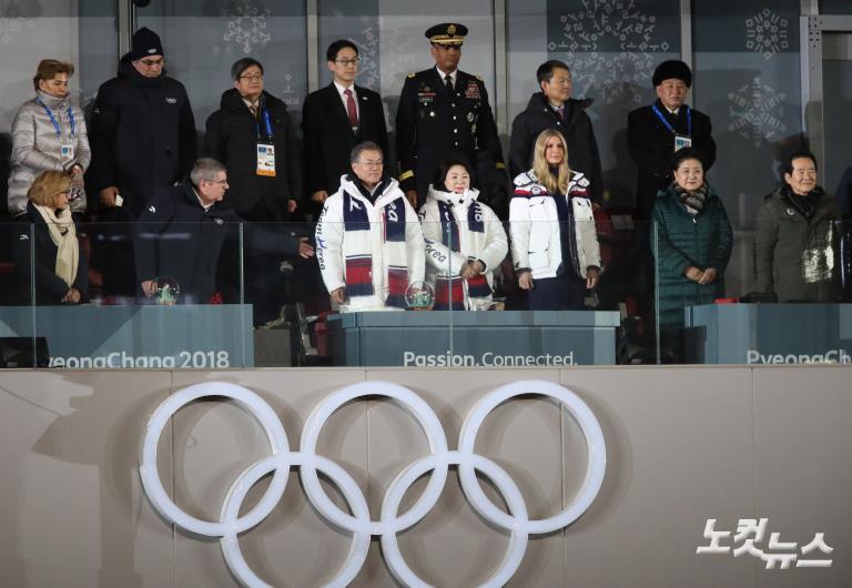 폐회식의 문재인 대통령과 이방카 백악관 보좌관-김영철 북한 노동당부위원장