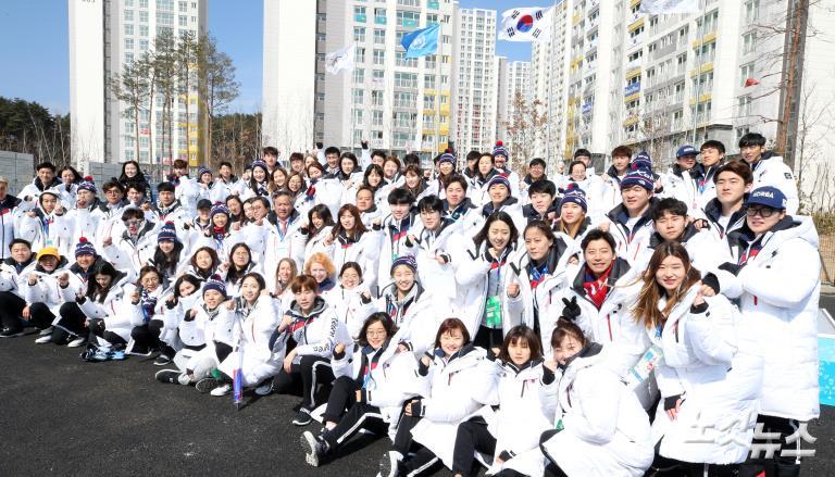대한민국 선수단 해단식