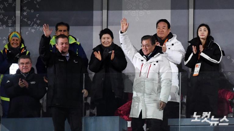 평창동계패럴림픽 개회식