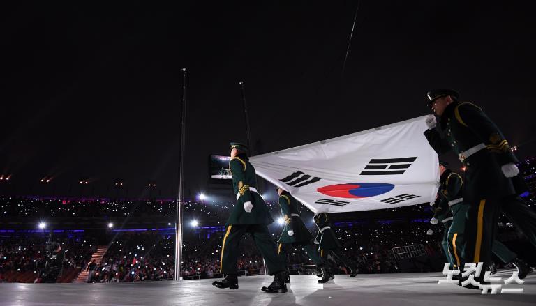 2018 평창동계패럴림픽 개막