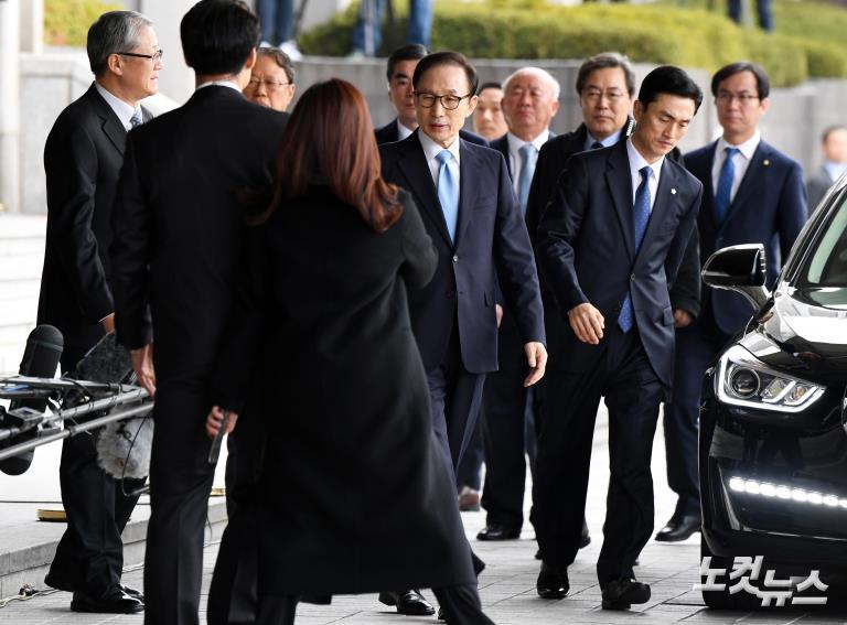 MB소환, 역대 5번째 전직 대통령 피의자