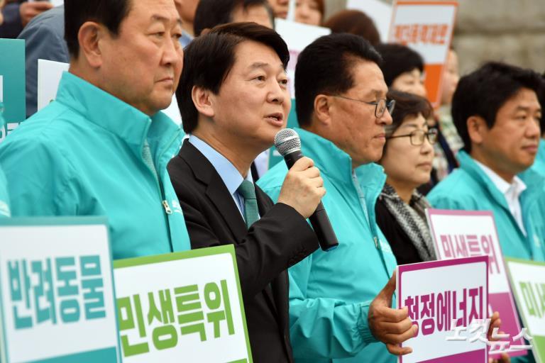 바른미래당 '민생특별위원회12' 출범 발대식