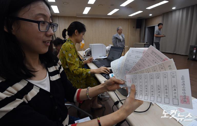 제7회 지방선거 사전투표 모의시험