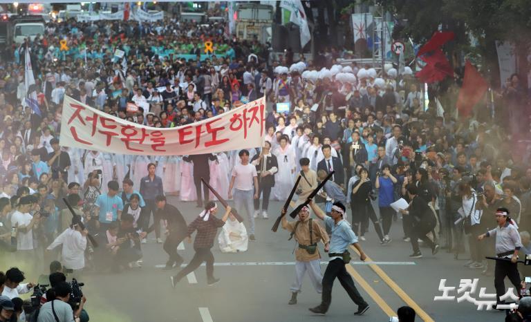 5.18 민주항쟁 전야제