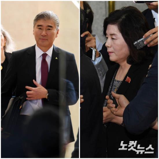 북미정상회담 D-1, 실무회담 마친 성 김-최선희
