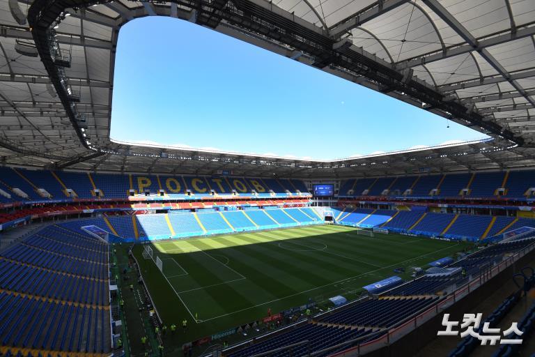 대한민국과 멕시코 경기 펼쳐질 러시아 로스토프 아레나