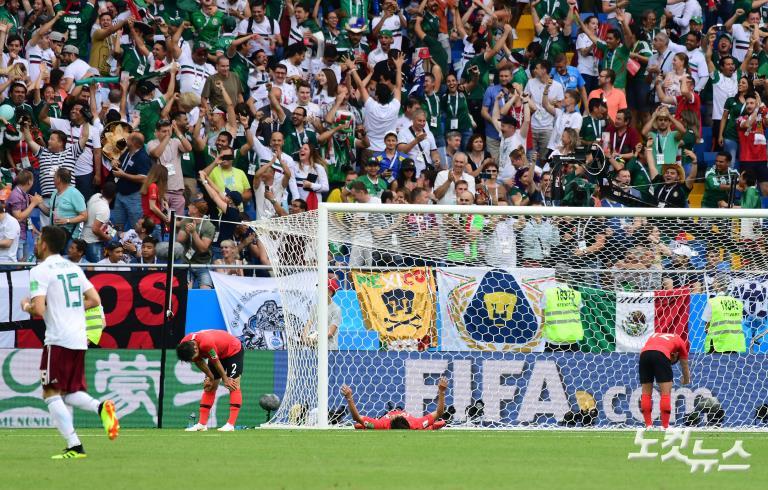 손흥민 첫번째 골로 추격한 대한민국-멕시코 후반전