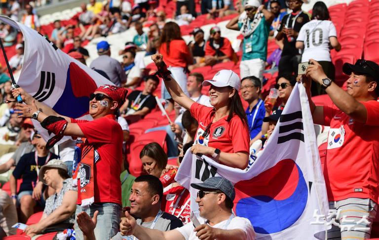 대한민국-독일, '시작된 응원전'