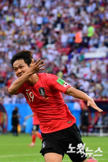 세계랭킹 1위 무너뜨린 대한민국
