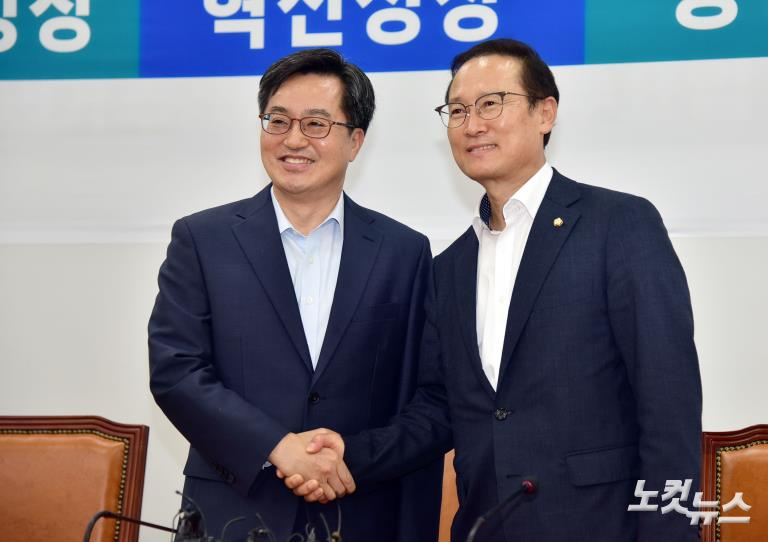 김동연 경제부총리 홍영표 원내대표 예방