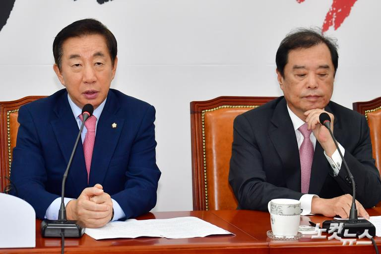 자유한국당, 부동산대책 관련 긴급 기자간담회