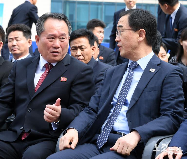 '24시간 소통' 남북공동연락사무소 개소