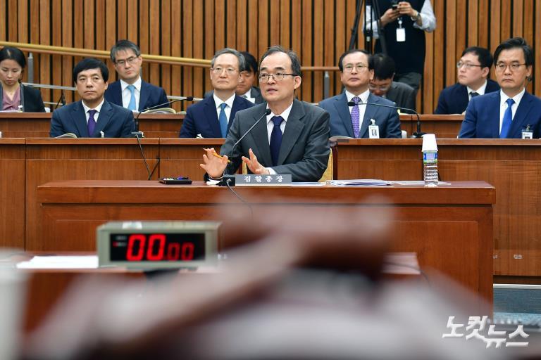 국회 사법개혁특별위원회 전체회의