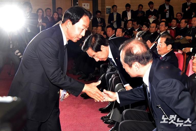 자유한국당 김영삼 대통령 서거 3주기 추모식