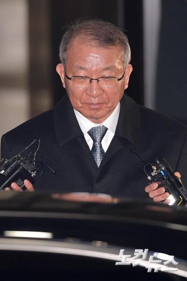 피의자 신분 조사 마친 양승태 전 대법원장