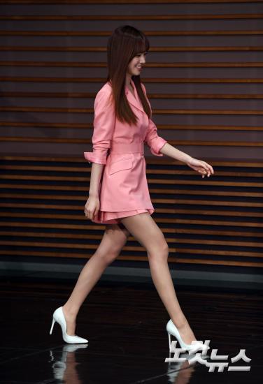 진세연 '핑크빛 하트'
