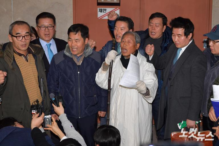 5.18민주화운동 단체 회원들, 망언 자유한국당 의원들 제명 촉구