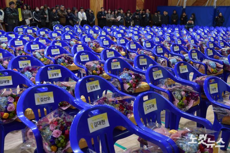 '노란 고래의 꿈으로 돌아온 학생들의 명예 졸업식'