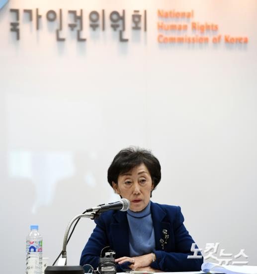 """국가인권위원장 """"혐오·체육계 성폭력 뿌리 뽑겠다"""""""