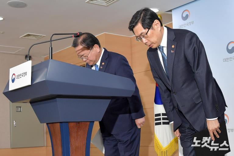 박상기-김부겸 장관, 과거조사위 활동 및 버닝썬 관련 긴급 기자회견
