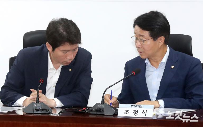 2019 세법개정안 당정협의