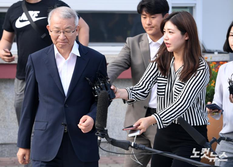 양승태 전 대법원장, 179일 만에 보석 석방