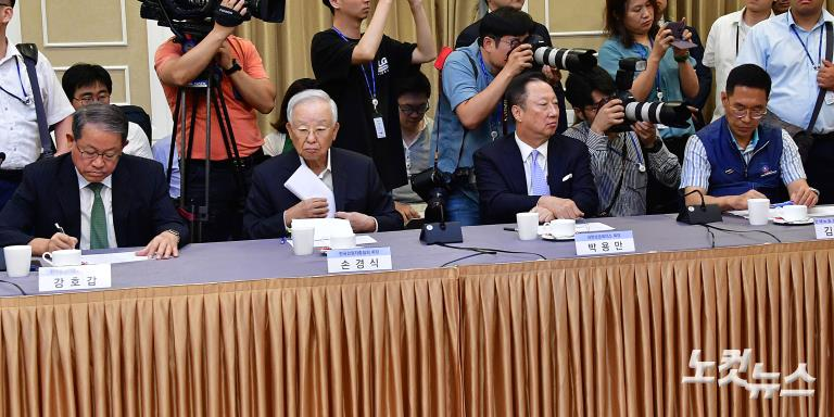 일본수출규제 대책 민.관.정 협의회 2차 회의