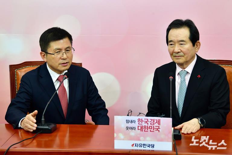 자유한국당 황교안 대표 찾은 정세균 국무총리